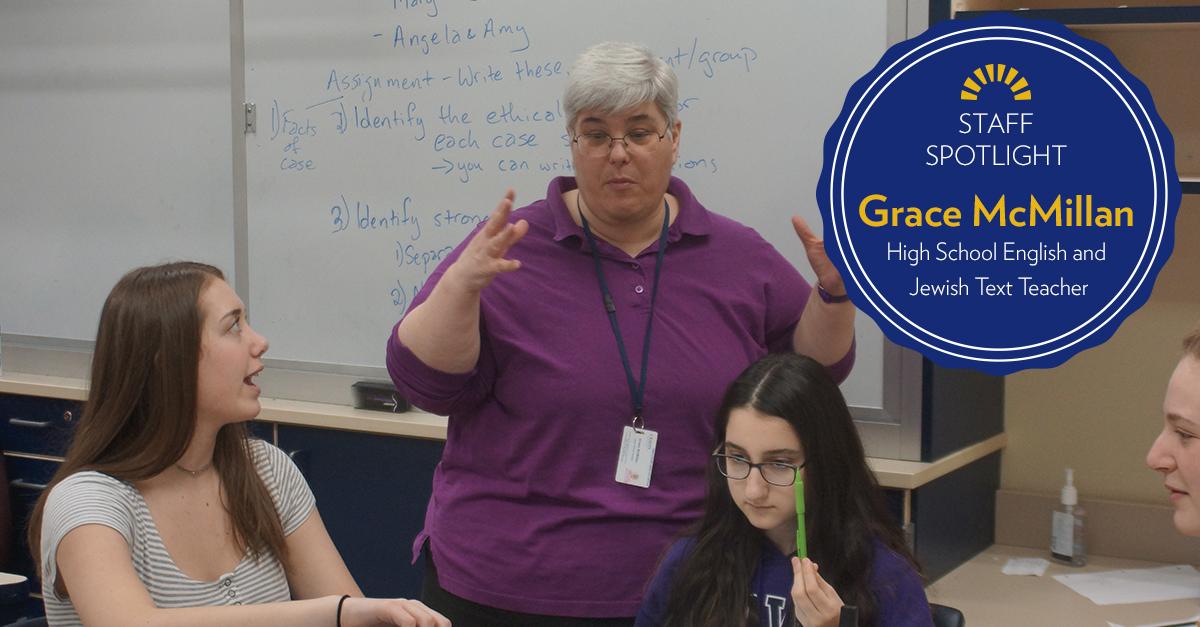 Staff Spotlight - Charles E  Smith Jewish Day School