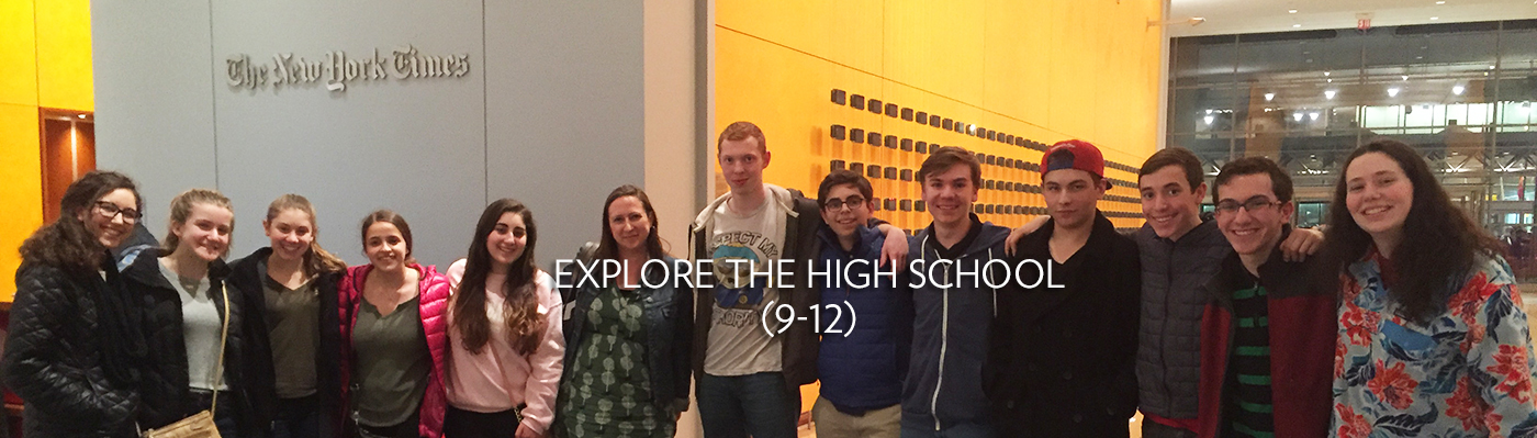 Explore the High School!
