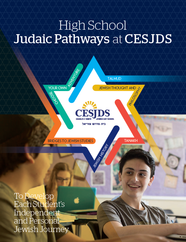Learn about High School Judaic Pathways at CESJDS
