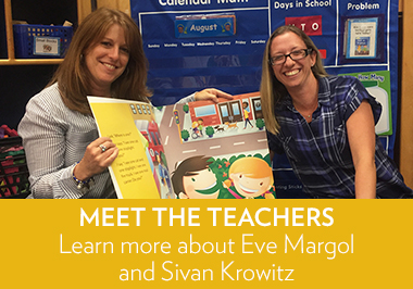 Meet Gurim teachers Eve Margol and Sivan Krowitz