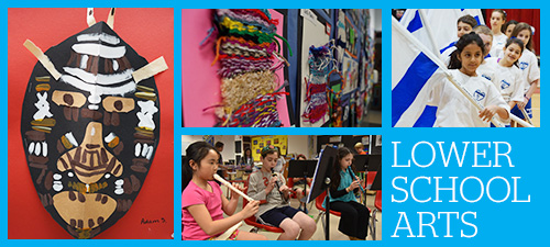 Lower School Arts Program (Junior Kindergarten - 5th Grade)