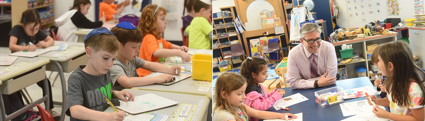 Explore the CESJDS Lower School (Junior Kindergarten - 5th Grade)